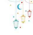 Celebration Cute Card for Ramadan Kareem vector image vector image