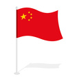 China flag Official national symbol of Republic of vector image
