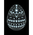 Diamond Easter Egg vector image