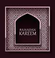 ramadan kareem cover mubarak background templat vector image