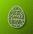 Greeting card - Easter egg with calligraphic vector image