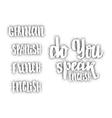 Do you speak english - hand drawn dotworking vector image