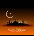 awesome eid mubarak background with mosque and vector image
