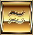 Ingot symbol vector image vector image