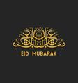 Eid mubarak calligraphy vector image