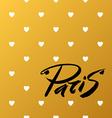 paris love text vector image vector image