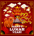 chinese new year dog and pagoda greeting card vector image
