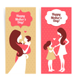 Banners of beautiful silhouette of mother and baby vector image