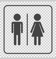man and woman icon on isolated background modern vector image