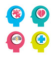 humans silhouette with healthy brains symbols vector image