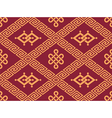 Oriental Seamless Tile - Traditional Pattern vector image