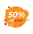 Sale Round Banner 50 Percent Off Price Discount vector image
