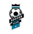 soccer club logo vector image