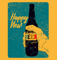 typographic vintage grunge beer christmas card vector image