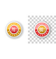 summer sale sticker 70 and 80 percent discount vector image