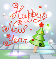 Happy New Year red 3d curvy lettering vector image