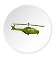 military helicopter icon circle vector image