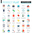 set of flat kitchen icons vector image