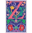 victorian letter z vector image vector image