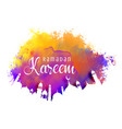 Ramadan kareem background with watercolor effect vector image
