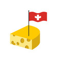 swiss cheese delicatessen dairy product and flag vector image
