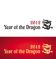 2012 year of the dragon design elements vector image vector image