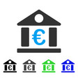 euro bank museum flat icon vector image