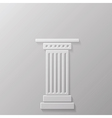 Column icoon vector image
