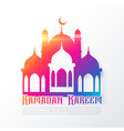 Colorful mosque shapes for ramadan festival vector image