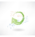 Brush green update aroow icon vector image