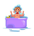 baby kid infant child crying in bath unwilling vector image