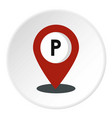 map pointer icon circle vector image