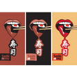 Mouth eat sushi vector image