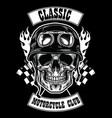 motorcycle club badge with skull wearing helmet vector image