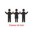 love threesome with stick people vector image