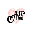 ti amo brush lettering i love you italian text vector image