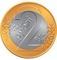 reverse new Belarusian Money two ruble coin vector image
