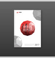 brochure cover design template for technology vector image