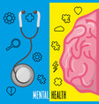 healthy brain with stethoscope treatment vector image