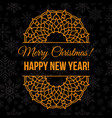 christmas and new year typographical background vector image