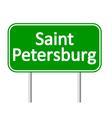 Saint Petersburg road sign vector image