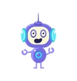 Confused Little Robot vector image