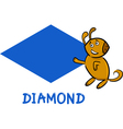 diamond shape with cartoon dog vector image