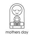 mothers day template vector image
