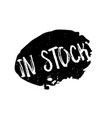 In stock rubber stamp vector image
