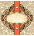 vintage template with diamond jewel vector image