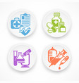 set of medicine circle icons vector image
