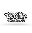black beautiful graffiti text word expression vector image