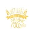 Natural Market Vintage Emblem vector image