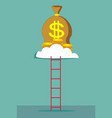 ladder to a money cloud vector image